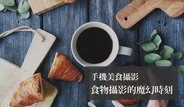 新手業務必殺訣竅1